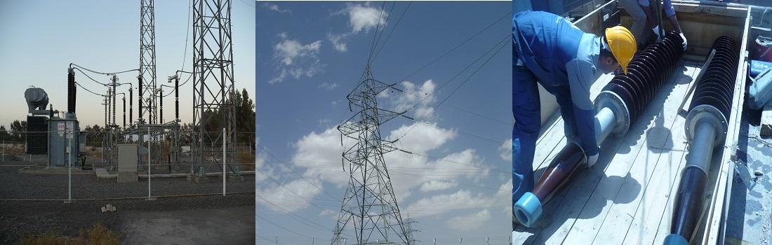عملیات طراحی، تامین تجهیزات، نصب، تست و راه اندازی پست ها و خطوط انتقال و  فوق توزیع و توزیع نیروی برق